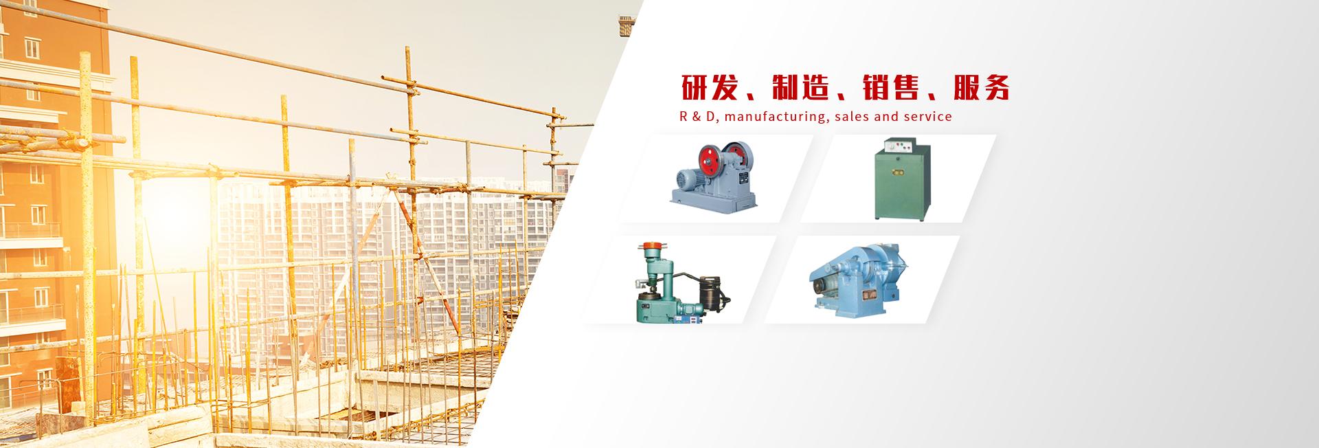 万能材料试验机,压力试验机,水泥试验仪器