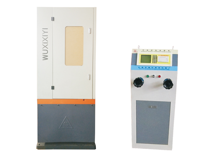 WE系列(数显,液晶)万能试验机