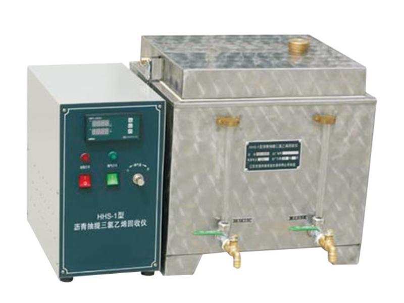 HHS-1型沥青提取三氯乙烯回收仪