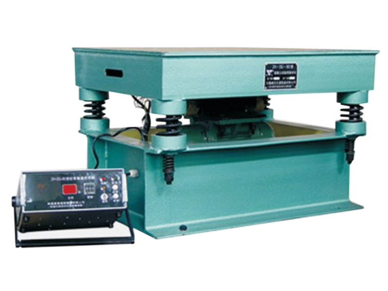 ZHDG-80型混凝土磁性振动台