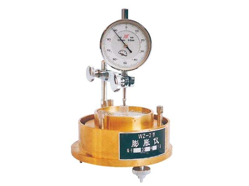WZ-II型膨胀仪