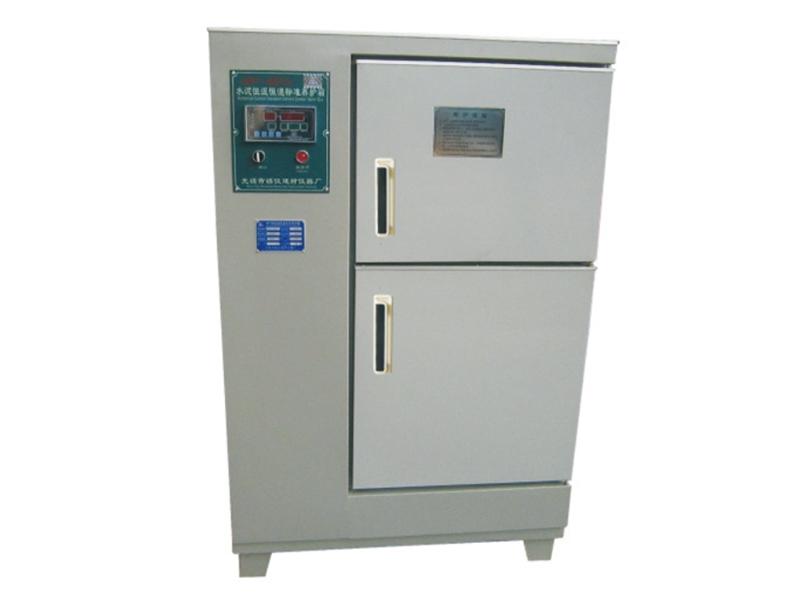 HBY系列水泥(砼)恒温恒湿养护箱