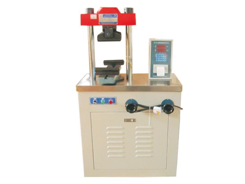 WYA系列电液式砼抗折抗压试验机