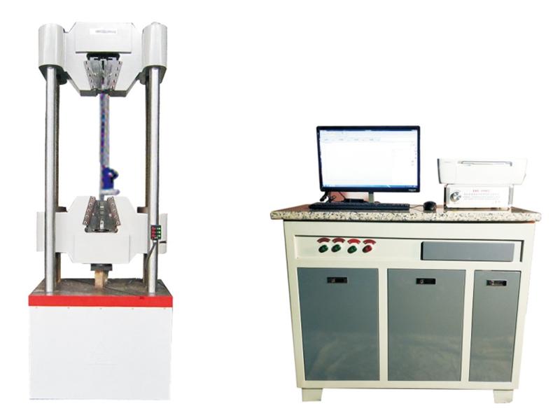浙江WAW系列微机控制电液伺服钢绞线万能试验机
